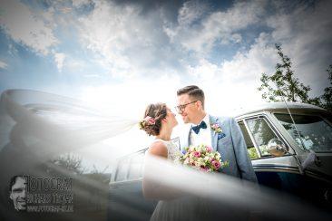 hochzeit, schleier, braut mit schleier, hochzeitsfotografie, wedding photo, fotograf richard trojan